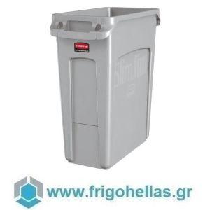 PADERNO 49931-60 (59x28X63cm - 60 Lit) Κάδος Απορριμάτων Πολυαιθυλενίου Γκρι - Rubbermaid