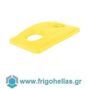 PADERNO 49931B01 (52x29x7cm) Καπάκι Κάδου Απορριμάτων με 2 Ανοίγματα - Κίτρινο - Rubbermaid