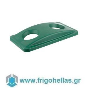 PADERNO 49931B05 (52x29x7cm) Καπάκι Κάδου Απορριμάτων με 2 Ανοίγματα - Πράσινο - Rubbermaid