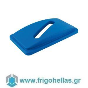 PADERNO 49931C04 (52x29x7cm) Καπάκι Κάδου Απορριμάτων με Σχισμή - Μπλε - Rubbermaid