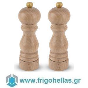 PEUGEOT 2/23386 (18cm) PARIS U'Select Σετ 2 τμχ Μύλος Πιπεριού & Αλατιού Ξύλο Οξιάς Natural