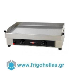 KRAMPOUZ GGCIO2 Επαγγελματικό Πλατό Υγραερίου Ανοξείδωτο - 700x380x195mm