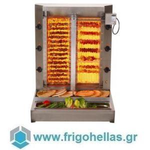 POLYDOR Kalamaki Grill Ηλεκτρικό Grill για Σουβλάκι/Καλαμάκι - 720x670x925mm