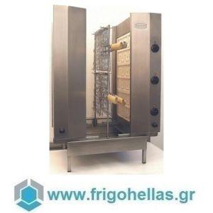 POLYDOR Pollaplon Grill Ηλεκτρικό Grill για Κρέας & Ψάρι - 660x500x980mm