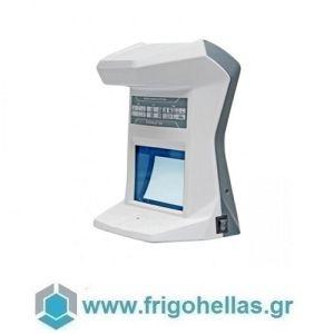 PRO COBRA 1350 IR Ανιχνευτής Πλαστότητας Χαρτονομισμάτων