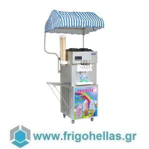 PROTELEX HERACLES (3 Γεύσεις) Παγωτομηχανές-Μηχανές παγωτού soft ice χωνάκι - 2 x 13Lit