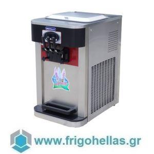 PROTELEX TABLE BIG (3 Γεύσεις) Παγωτομηχανές-Μηχανές παγωτού soft ice χωνάκι - 2 x 7Lit