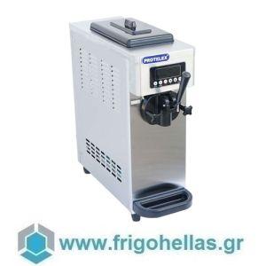 PROTELEX TINY (1 Γεύση) Παγωτομηχανές-Μηχανές παγωτού soft ice χωνάκι - 1 x 7Lit