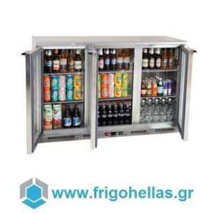 FRENOX SS350 Επαγγελματικό Ψυγείο Αναψυκτικών για Bar Με 3 Ανοιγόμενες Πόρτες - (1380x500x910mm / 310 Lit)