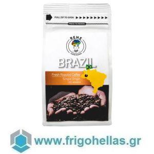 ReNe Coffee Roasters Brazil Santos Speciality (1Kg) Καφές Espresso Mundo Novo, Catuai, Bourbon Μονοποικιλιακός σε Κόκκους