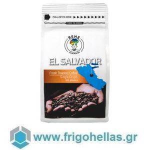 ReNe Coffee Roasters El Salvador (1Kg) Καφές Espresso Red Bourbon Μονοποικιλιακός σε Κόκκους