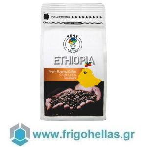 ReNe Ethiopia Yirgacheffe (1Kg) Καφές Espresso Mixed Heirloom Μονοποικιλιακός Αλεσμένος
