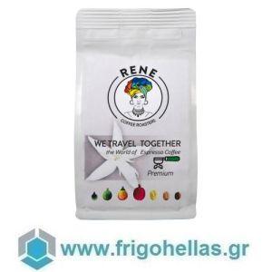 ReNe Premium (1Kg) Καφές Espresso Blend - Χαρμάνι Αλεσμένος