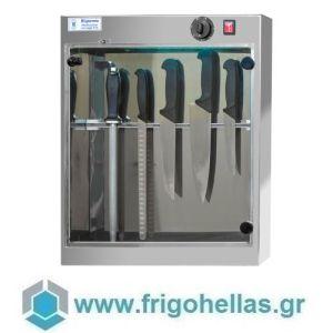 Risparmia G11C Αποστειρωτής Μαχαιριών με Υπεριώδεις Ακτίνες UVC & Μαγνήτη -Χωρητικότητα: 10 Θέσεις