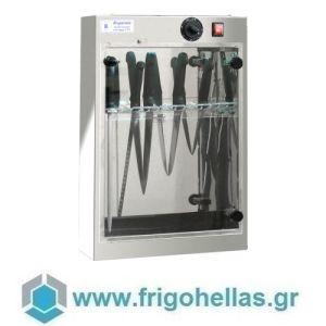 Risparmia G15 Αποστειρωτής Μαχαιριών με Υπεριώδεις Ακτίνες UVC -Χωρητικότητα: 15 Θέσεις