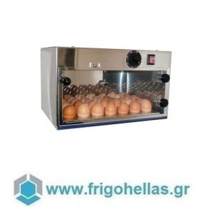 Risparmia STV 35 Αποστειρωτής Αβγών με Υπεριώδεις Ακτίνες UVC -Χωρητικότητα: 35 αβγά