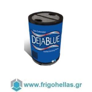 Sanden Intercool Thailand G80L (80lit) Στρογγυλό Επαγγελματικό Ψυγείο can coolers-Λευκό- Ø452x1011mm