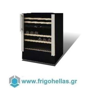 Sanden Intercool Thailand ICG-W45 (45 Μπουκάλια) (Εξουσιοδοτημένο Service - Επίσημος Μεταπωλητής) Ψυγείο Κάβα Κρασιών-Ασημί- 595x573x890mm
