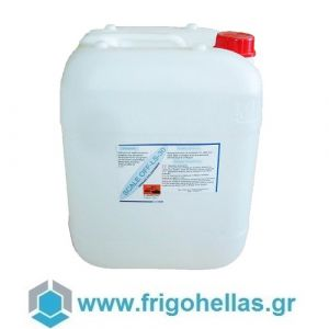 SCALE OF LS30 Καθαριστικό Αλάτων Κατάλληλο & Για Πύργους Ψύξης (Τιμή για δοχείο 22Kg)