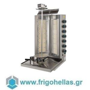 SERGAS DG14 (Εξουσιοδοτημένο Service - Επίσημος Μεταπωλητής) Γύρος Γυριέρα Υγραερίου - Για 100Kg Γύρο