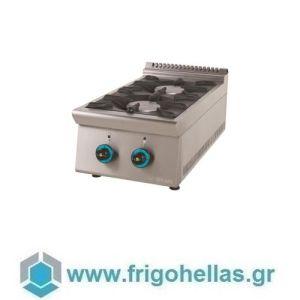 SERGAS FC2S9 (Εξουσιοδοτημένο Service - Επίσημος Μεταπωλητής) Επιτραπέζια Εστία Υγραερίου με 2 Φλόγιστρα