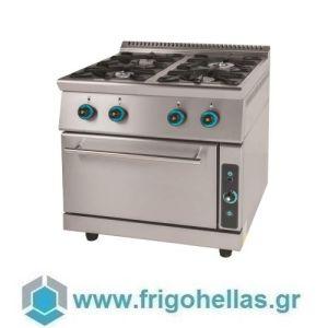 SERGAS FC4FS7 (Εξουσιοδοτημένο Service - Επίσημος Μεταπωλητής) Επιδαπέδια Κουζίνα Υγραερίου με 4 Φλόγιστρα