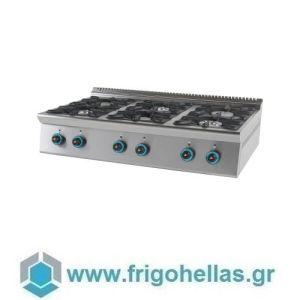 SERGAS FC6S7 (Εξουσιοδοτημένο Service - Επίσημος Μεταπωλητής) Επιτραπέζια Εστία Υγραερίου με 6 Φλόγιστρα
