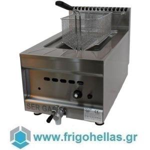 SERGAS GF10 (Εξουσιοδοτημένο Service - Επίσημος Μεταπωλητής) Επιτραπέζια Φριτέζα Υγραερίου10Lit