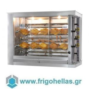SERGAS KE5 (Εξουσιοδοτημένο Service - Επίσημος Μεταπωλητής) Επιτραπέζια Ηλεκτρική Ψησταριά Κοτοπουλιέρα - Χωρητικότητα: 30-35 Κοτόπουλα