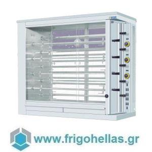 SERGAS KE9 (Εξουσιοδοτημένο Service - Επίσημος Μεταπωλητής) Επιτραπέζια Ηλεκτρική Ψησταριά Κοτοπουλιέρα - Χωρητικότητα: 54-63 Κοτόπουλα