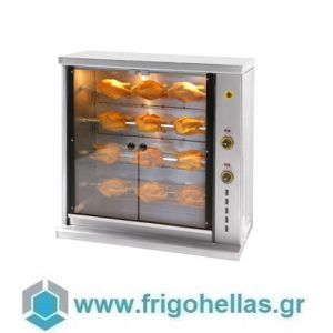 SERGAS SE4 (Εξουσιοδοτημένο Service - Επίσημος Μεταπωλητής) Επιτραπέζια Ηλεκτρική Κοτοπουλιέρα - Χωρητικότητα: 15-20 Κοτόπουλα