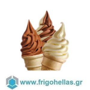 W8002 (15Kg) Μείγμα για Παγωτό Χωνάκι - Μείγμα soft ice Σοκολάτα - Ζωικά Λιπαρά