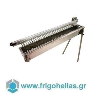 TECNOROAST TRS-40 (125x25x100cm) Ηλεκτρικη Μονή Σουβλακιέρα Κάρβουνου Αυτόματης Περιστροφής για 40 Σουβλάκια