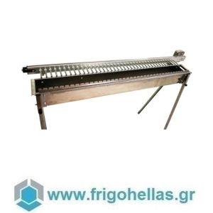 TECNOROAST TRS-40L20 (154x25x100cm) Ηλεκτρικη Μονή Σουβλακιέρα Κάρβουνου Αυτόματης Περιστροφής Large για 40 Σουβλάκια & Οδηγός 20cm