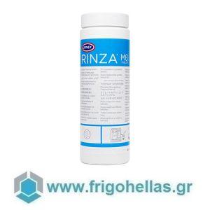 URNEX Rinza Tablets (M61) Επαγγελματικό Καθαριστικό μηχανών Καφέ 120 ταμπλέτες 4 gr