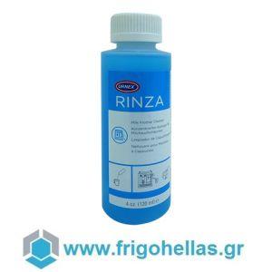 URNEX Rinza 120ml Υγρό Καθαρισμού Υπολειμμάτων Γάλακτος - 120ml