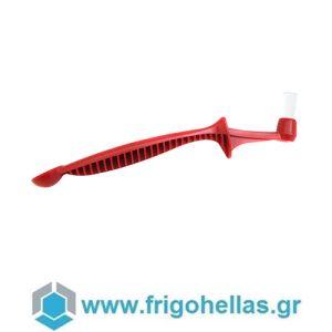 URNEX Scoopz Βούρτσα Καθαρισμού Για Καθαρισμό του Group