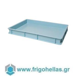 VAS007 (60x40x7cm - 13Lt) Επαγγελματικά Δοχεία Τροφίμων Γαλάζιο (RAL1006)