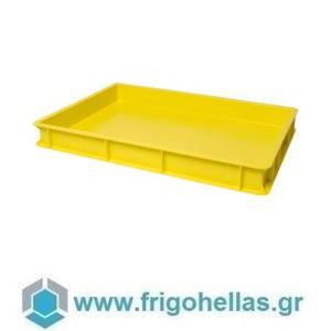 VAS007 (60x40x7cm - 13Lt) Επαγγελματικά Δοχεία Τροφίμων Κίτρινο (RAL1016)