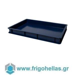 VAS007 (60x40x7cm - 13Lt) Επαγγελματικά Δοχεία Τροφίμων Μπλε (RAL5013)