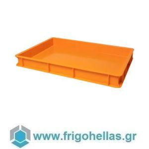 VAS007 (60x40x7cm - 13Lt) Επαγγελματικά Δοχεία Τροφίμων Πορτοκαλί (RAL2011)