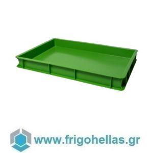 VAS007 (60x40x7cm - 13Lt) Επαγγελματικά Δοχεία Τροφίμων Πράσινο (RAL6018)