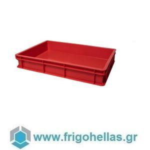 VAS010 (60x40x10cm - 19Lt) Επαγγελματικά Δοχεία Τροφίμων Κόκκινο (RAL3020)