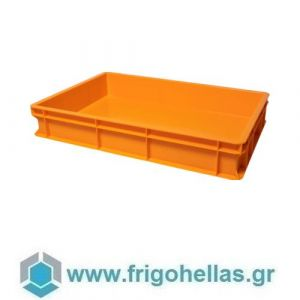 VAS010 (60x40x10cm - 19Lt) Επαγγελματικά Δοχεία Τροφίμων Πορτοκαλί (RAL2011)