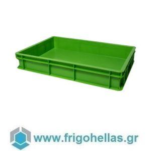 VAS010 (60x40x10cm - 19Lt) Επαγγελματικά Δοχεία Τροφίμων Πράσινο (RAL6018)