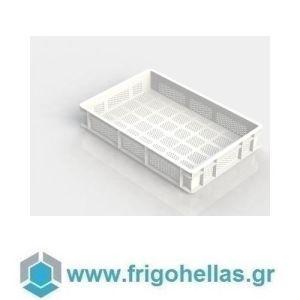 VAS010FA (60x40x10cm - 18Lt) Επαγγελματικά Δοχεία Τροφίμων Διάτρητο Λευκό