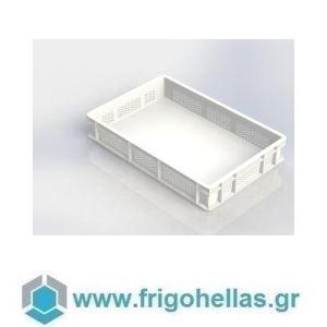 VAS010FL (60x40x10cm - 18Lt) Επαγγελματικά Δοχεία Τροφίμων Διάτρητο Λευκό