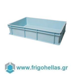 VAS013 (60x40x13cm - 26Lt) Επαγγελματικά Δοχεία Τροφίμων Γαλάζιο (RAL1006)