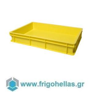 VAS013 (60x40x13cm - 26Lt) Επαγγελματικά Δοχεία Τροφίμων Κίτρινο (RAL1016)