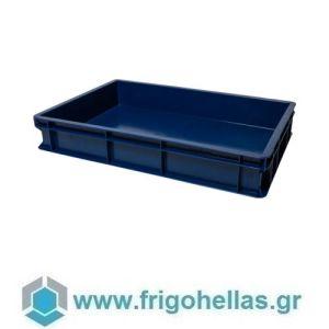 VAS013 (60x40x13cm - 26Lt) Επαγγελματικά Δοχεία Τροφίμων Μπλε (RAL5013)